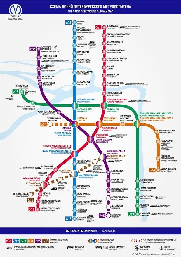 Карты на стол: 11 альтернативных схем петербургского метро. Изображение № 5.