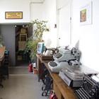 6 офисов дизайн–студий: FIRMA, Bang! Bang!, Red Keds, ISO студия, Студия Артемия Лебедева. Изображение № 35.