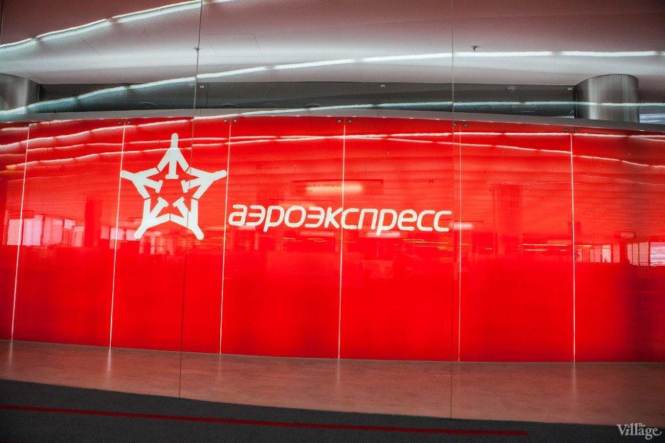 Офис недели (Москва): «Аэроэкспресс». Изображение № 21.
