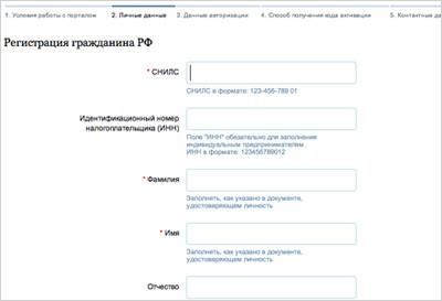 Стой смирно: Электронные очереди в Петербурге. Изображение № 1.