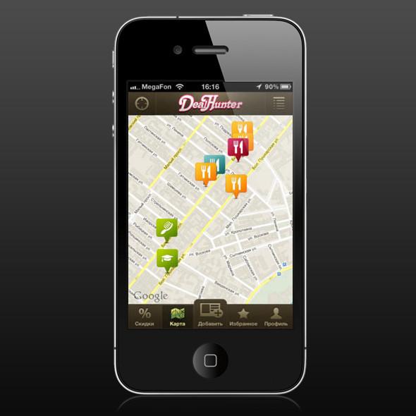 Как на ладони: 14 iPhone-приложений для Москвы. Изображение № 97.