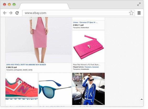 eBay откроет площадку для российских интернет-магазинов. Изображение № 2.