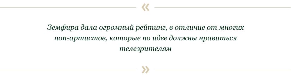 Александр Горбачёв и Борис Барабанов: Что творится в музыке?. Изображение № 10.