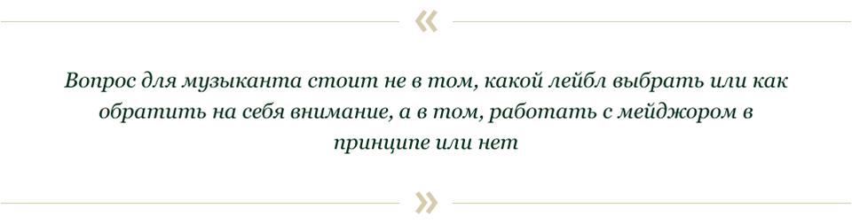 Александр Горбачёв и Борис Барабанов: Что творится в музыке?. Изображение № 63.