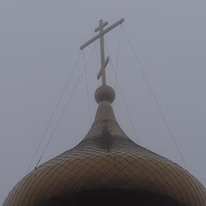 Ссылка дня: Рассказ «Медузы» о домашнем насилии в семьях священников — Жизнь на Wonderzine