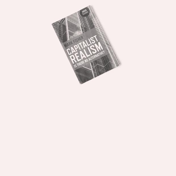 Жизнь - Cover