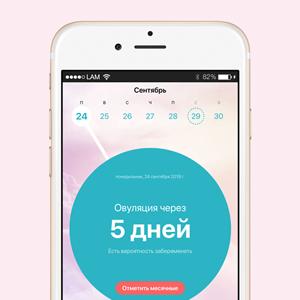 Всё чётко: 11 приложений, которые помогут организовать жизнь — Жизнь на Wonderzine