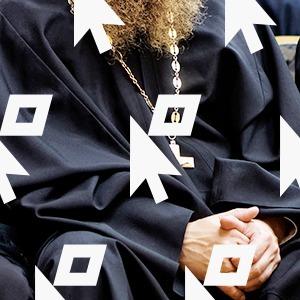 Ссылка дня: Репортаж Олеси Герасименко о насилии над детьми в монастыре схиигумена Сергия — Жизнь на Wonderzine