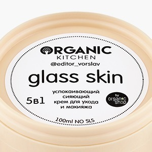 Сияющий крем Маши Ворслав и Organic Kitchen