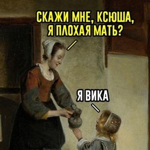 На кого подписаться: Русскоязычные мемы с переводом — Жизнь на Wonderzine