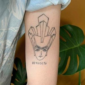 Моя татуировка: Музыкантка Христина Зарембо о «Снежной королеве»  — Красота на Wonderzine