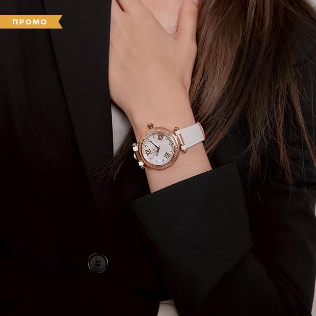 Внимание на запястье: Как выбрать часы