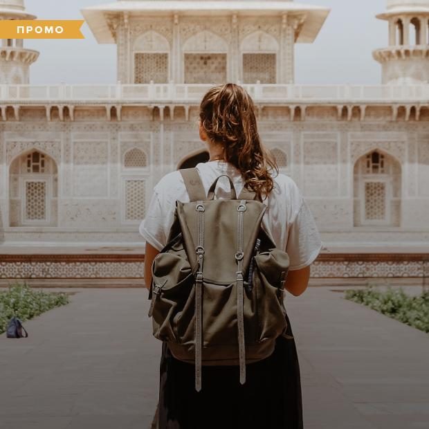 Тест: 10 вопросов о том, как путешествовать с умом — Спецпроекты на Wonderzine