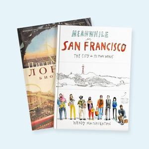 От Шанхая до Нью-Йорка: Литературные гиды по городам мира — Книги на Wonderzine