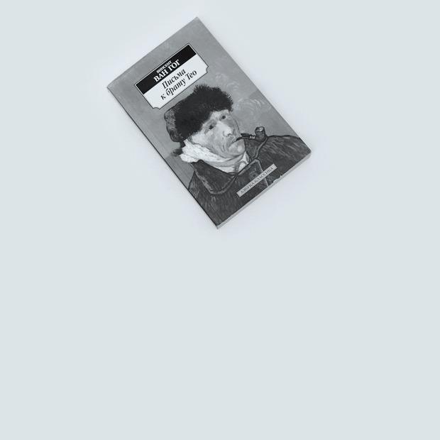 Кинорежиссёр Аксинья Гог о любимых книгах — Книжная полка на Wonderzine