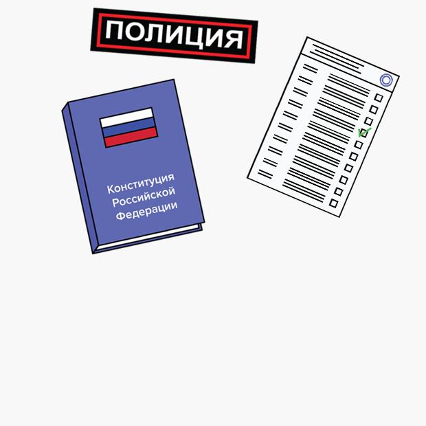 Женская карта московских выборов: Кандидаты, спойлеры, кураторы