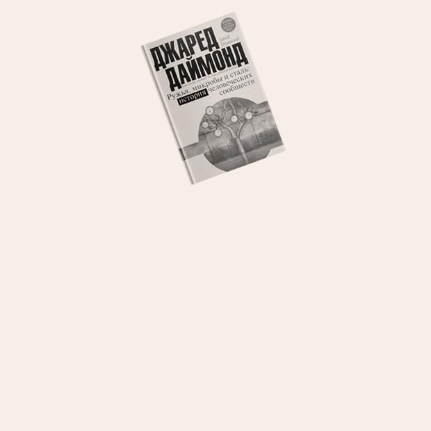 Социолог Элла Панеях о любимых книгах — Книжная полка на Wonderzine