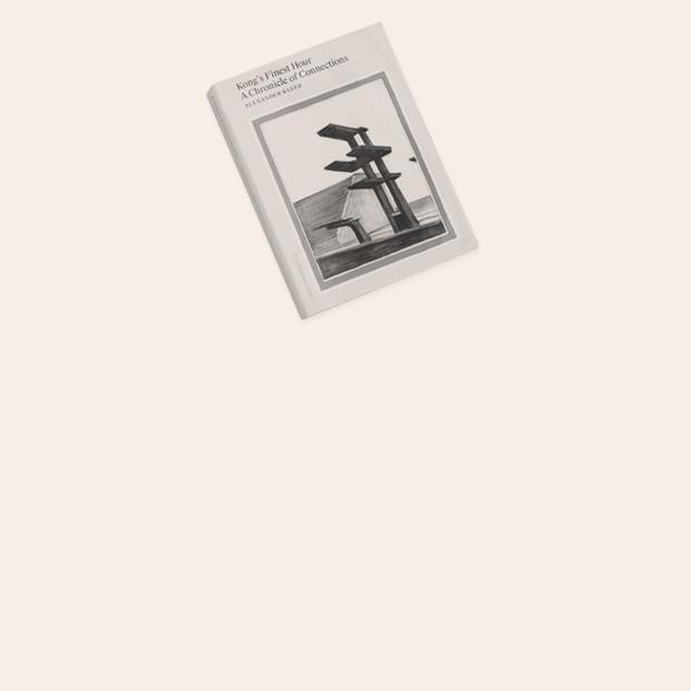 Старший куратор фонда V-A-C Катерина Чучалина о любимых книгах — Книжная полка на Wonderzine