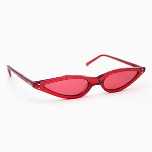 Узкие солнцезащитные очки George Keburia