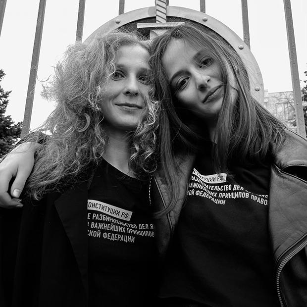 «Я соскучилась»:  Маша Алёхина и Люся Штейн об отношениях  под домашним арестом