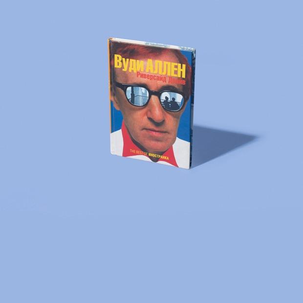 Искусствовед  Мария Семендяева  о любимых книгах — Книжная полка на Wonderzine