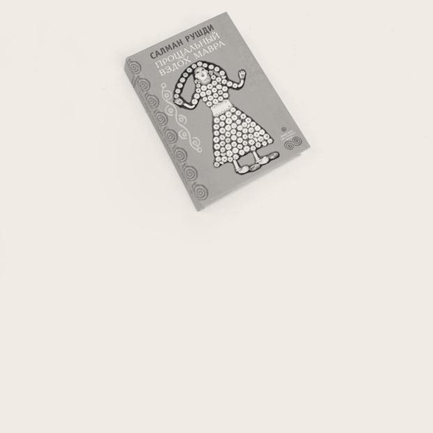 Фуд-стилист  Наталия Грибуля  о любимых книгах — Книжная полка на Wonderzine