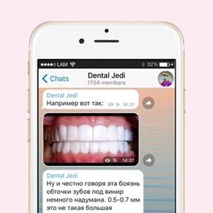 На кого подписаться: Telegram-канал стоматолога Dental Jedi — Здоровье на Wonderzine