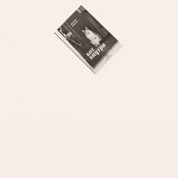 Критик и театровед Зара Абдуллаева о любимых книгах — Книжная полка на Wonderzine