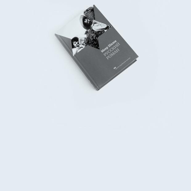 Археолог Варвара Бусова о любимых книгах — Книжная полка на Wonderzine