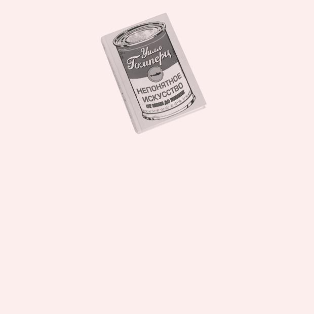 Певица Сююмбике Давлет-Кильдеева о любимых книгах — Книжная полка на Wonderzine