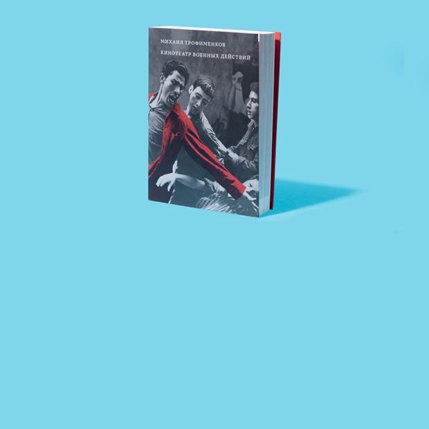 Художница и куратор Ольга Широкоступ  о любимых книгах — Книжная полка на Wonderzine