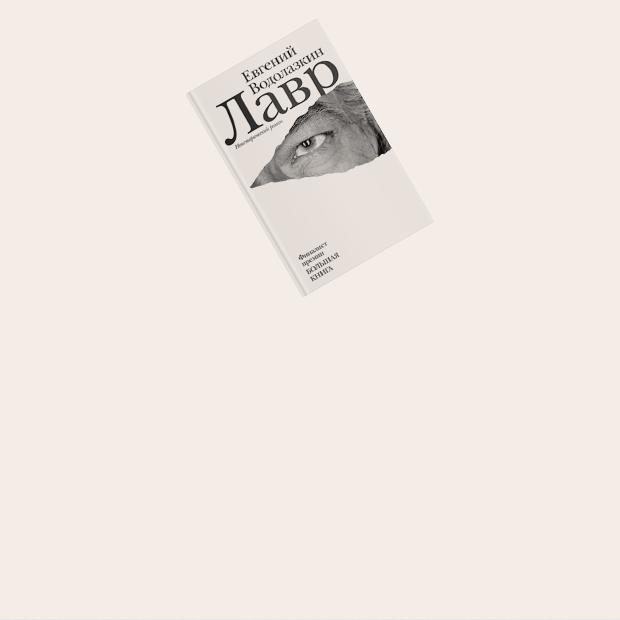 Актриса Варвара Шмыкова о любимых книгах — Книжная полка на Wonderzine