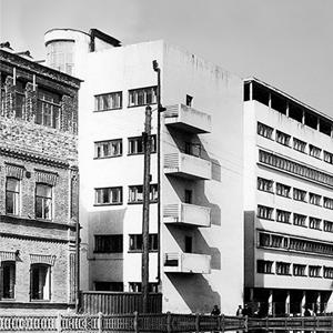 Архитектурный путеводитель по Екатеринбургу — Вишлист на Wonderzine