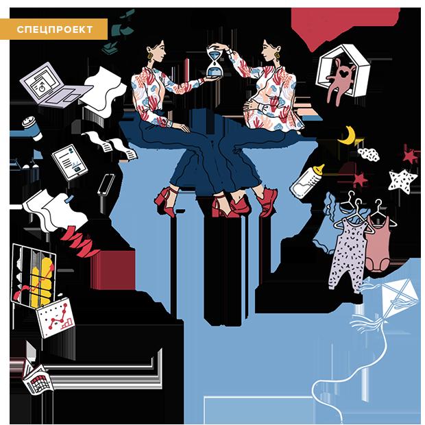 Женщины об отложенном материнстве — Спецпроекты на Wonderzine