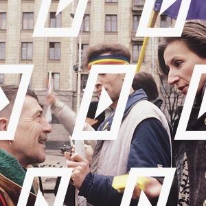 Видео дня: Фильм Карена Шаиняна «Священный русский квир» — Жизнь на Wonderzine