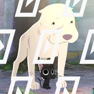 Видео дня: Трогательный мультфильм Pixar о дружбе котёнка и питбуля — Развлечения на Wonderzine