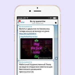 На кого подписаться: Телеграм-канал о том, чем заняться на карантине — Развлечения на Wonderzine