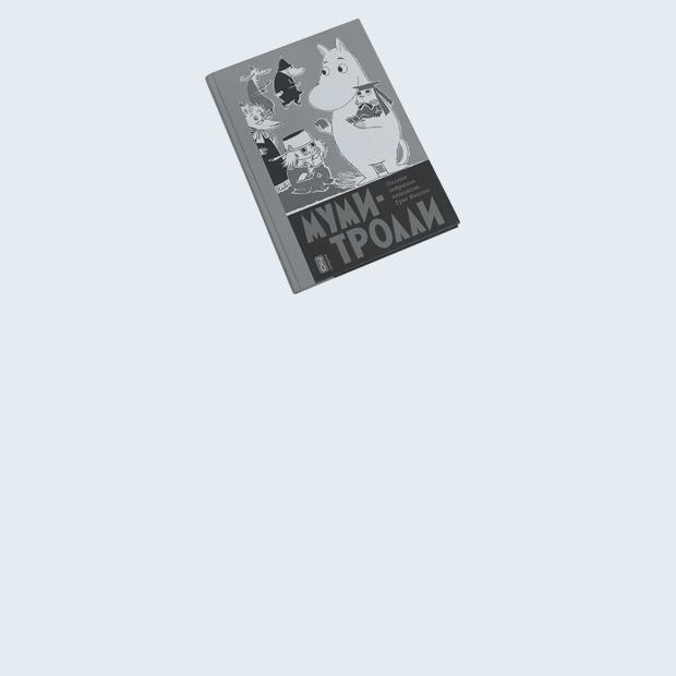 Редактор рубрики «Книжная полка» Алиса Таёжная о любимых книгах — Итоги года на Wonderzine