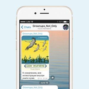 На кого подписаться в Telegram: 10 полезных каналов о книгах