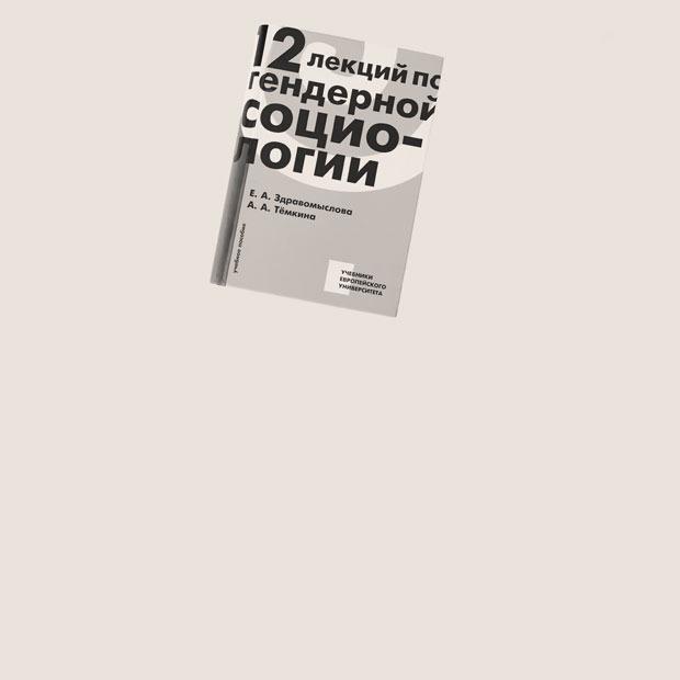 Журналистка Анна Савина о любимых книгах — Книжная полка на Wonderzine