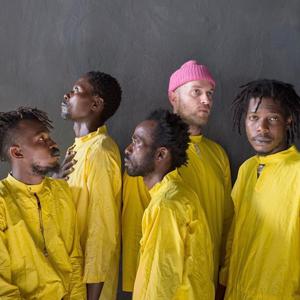 Новое имя: Конголезская арт-группа KOKOKO! — Музыка на Wonderzine