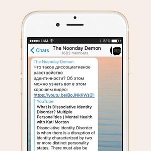На кого подписаться: Telegram-канал о расстройствах психики — Жизнь на Wonderzine