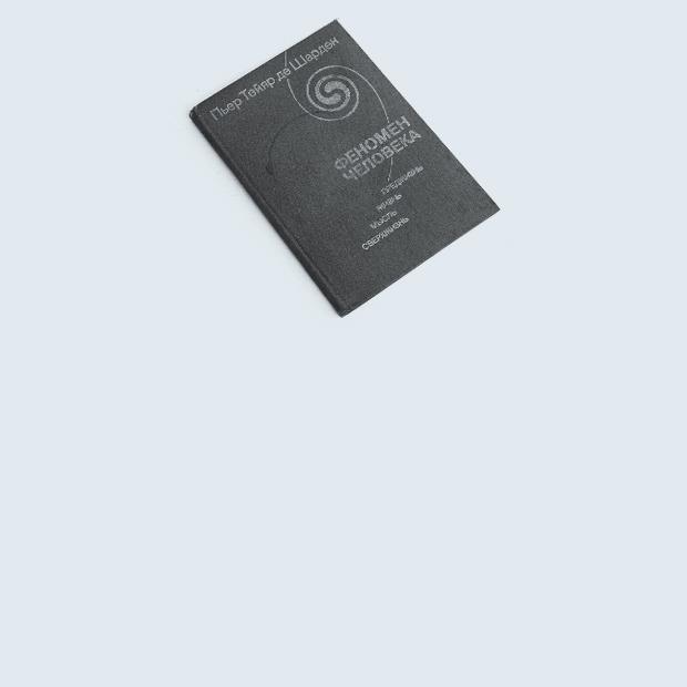 Тренд-аналитик Людмила Норсоян  о любимых книгах — Книжная полка на Wonderzine