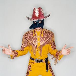 Новое имя: Звезда квир-кантри Орвилл Пек — Музыка на Wonderzine