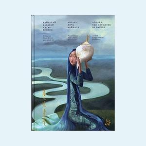 На кого подписаться: Познавательный инстаграм Анастасии Чуковской о детских книгах — Жизнь на Wonderzine