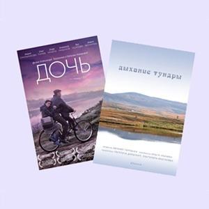 В закладки: Платформа независимого российского кино «Пилигрим»