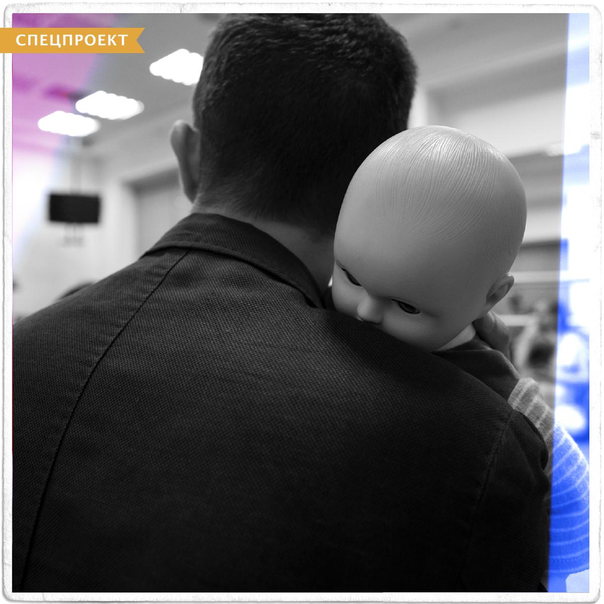 «Мужчина воспринимается как придаток»: Как я ходил на курсы подготовки к родам — Спецпроекты на Wonderzine