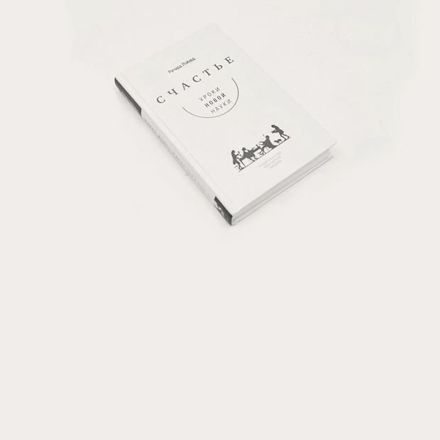 Гражданская активистка Анастасия Каримова  о любимых книгах — Книжная полка на Wonderzine