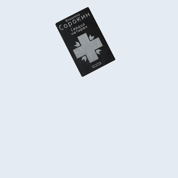 Журналистка Залина Маршенкулова о любимых книгах — Книжная полка на Wonderzine