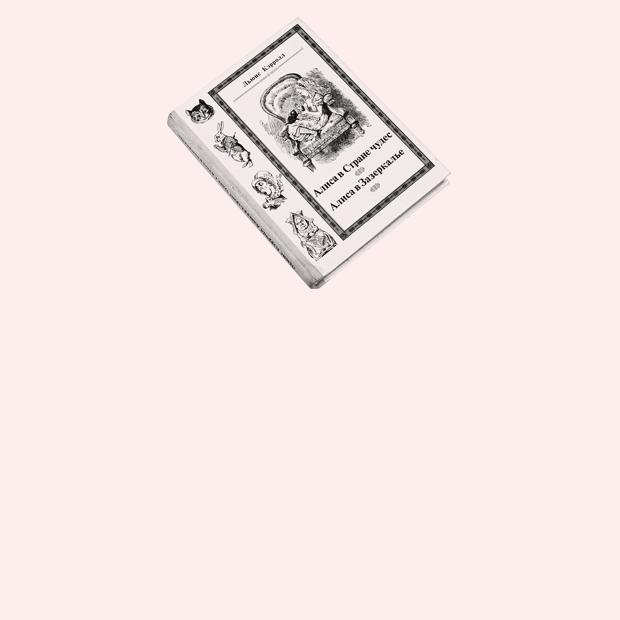 Писатель Алиса Ганиева о любимых книгах — Книжная полка на Wonderzine